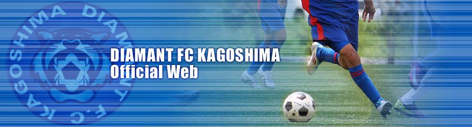 DIAMANT FC KAGOSHIMA